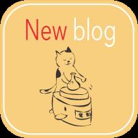 新スマホアイコンnewブログ