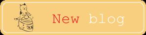 新newブログアイコン
